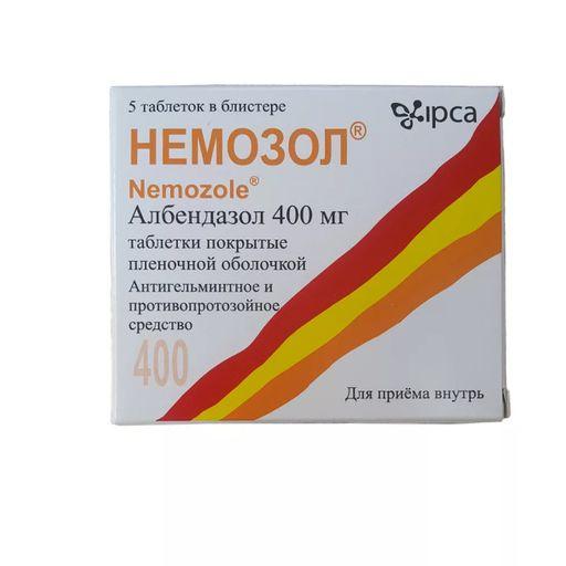 Немозол, 400 мг, таблетки, покрытые оболочкой, 5шт.