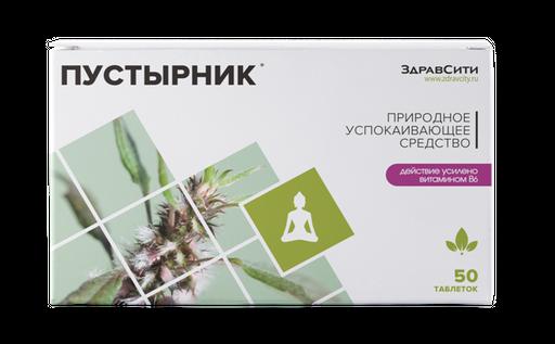 Здравсити Пустырника экстракт, 100 мг, таблетки, 50шт.
