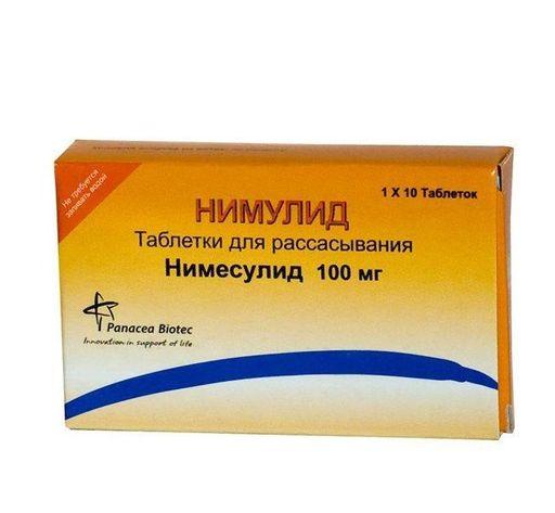 Нимулид, 100 мг, таблетки для рассасывания, 10шт.