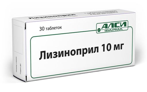 Лизиноприл, 10 мг, таблетки, 30шт.
