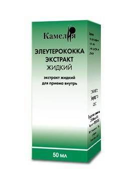Элеутерококка экстракт жидкий, экстракт жидкий для приема внутрь, 50 мл, 1шт.