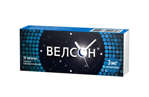 Велсон, 3 мг, таблетки, покрытые пленочной оболочкой, 30шт.