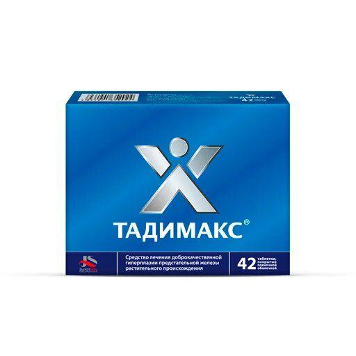 Тадимакс, таблетки, покрытые пленочной оболочкой, 42шт.