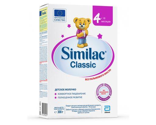 Similac Classic 4, для детей с 18 месяцев, напиток молочный сухой, 300 г, 1шт.