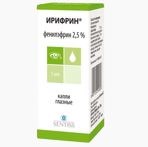 Ирифрин, 2.5%, капли глазные, 5 мл, 1шт.