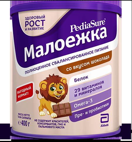 PediaSure Малоежка, для детей с 12 месяцев, смесь сухая, шоколад, 400 г, 1шт.