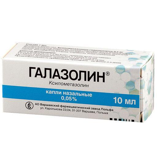 Галазолин, 0.05%, капли назальные, 10 мл, 1шт.