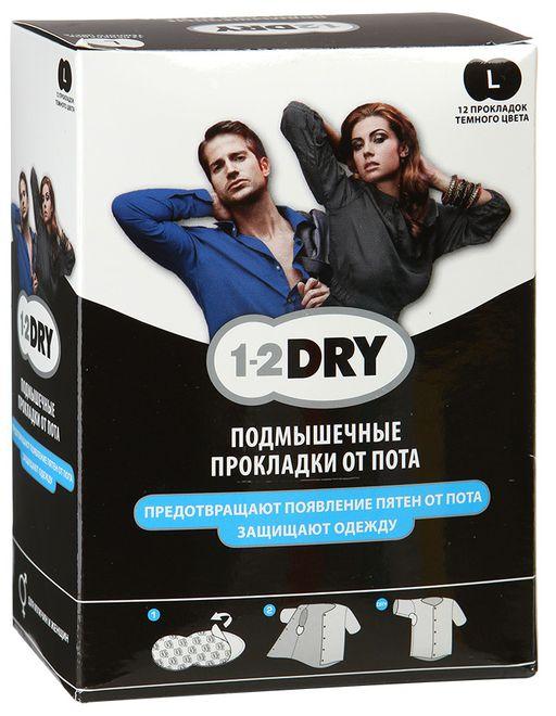 Прокладки для подмышек от пота 1-2DRY (большие), р. L, темного цвета, 12шт.