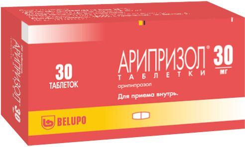 Арипризол, 30 мг, таблетки, 30шт.