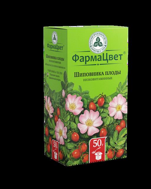 Шиповника плоды, сырье растительное цельное, 50 г, 1шт.
