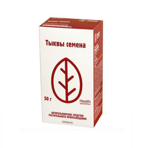 Тыквы семена, лекарственное растительное сырье, 50 г, 1шт.