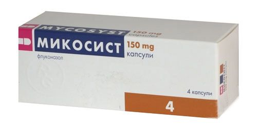 Микосист, 150 мг, капсулы, 4шт.