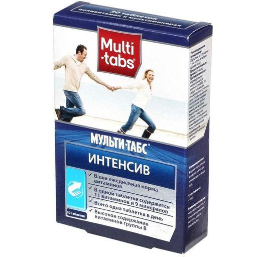 Мульти-табс Интенсив, таблетки, покрытые пленочной оболочкой, 30шт.