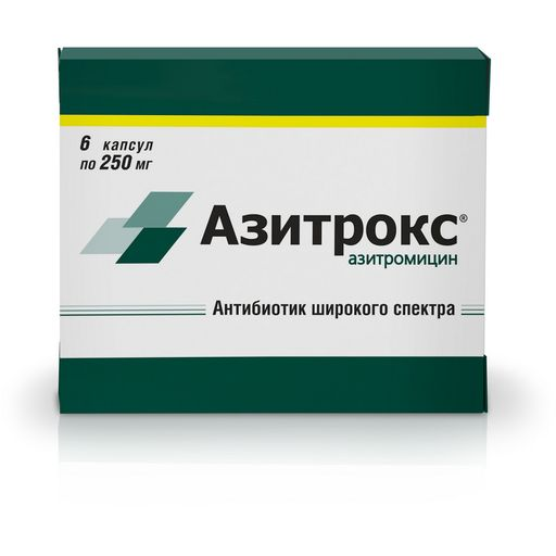 Азитрокс, 250 мг, капсулы, 6шт.