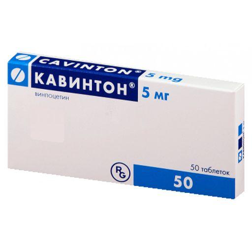 Кавинтон, 5 мг, таблетки, 50шт.