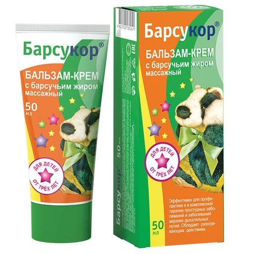 Барсукор бальзам-крем с барсучьим жиром, бальзам для наружного применения, для детей с 3 лет, 50 мл, 1шт.