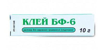 Клей БФ-6, раствор для наружного применения спиртовой, 10 г, 1шт.