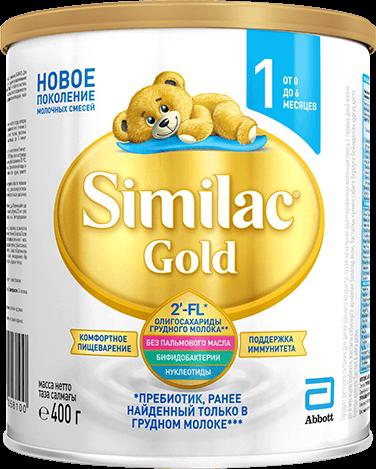 Similac Gold 1, для детей с рождения, смесь молочная сухая, 400 г, 1шт.