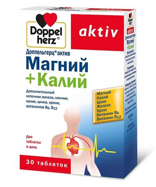 Доппельгерц актив Магний+Калий, 1640 мг, таблетки, 30шт.