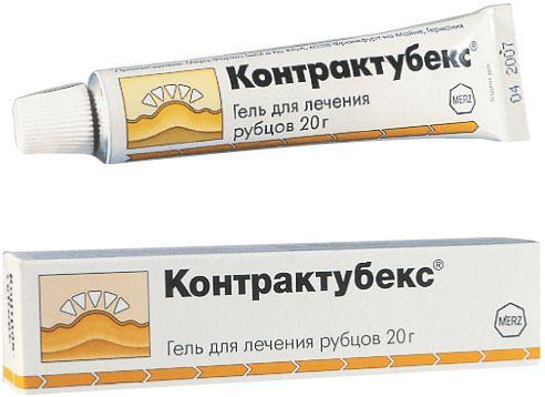 Контрактубекс, гель для наружного применения, 20 г, 1шт.