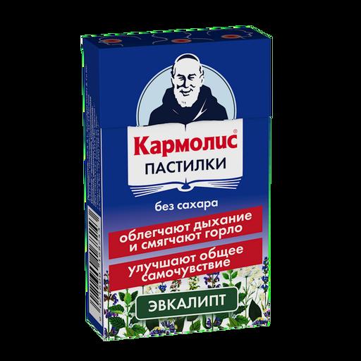 Кармолис Пастилки без сахара с эвкалиптом, пастилки, 45 г, 1шт.