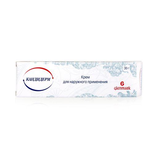 Кандидерм, крем для наружного применения, 30 г, 1шт.