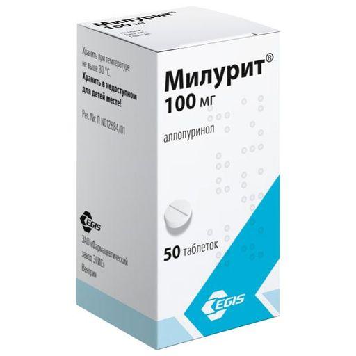 Милурит, 100 мг, таблетки, 50шт.