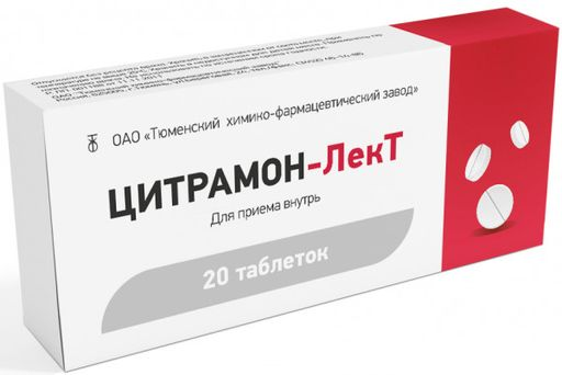 Цитрамон-ЛекТ, таблетки, 20шт.