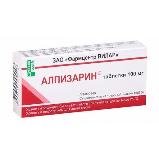 Алпизарин, 100 мг, таблетки, 20шт.