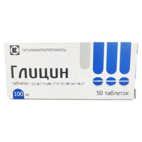 Глицин, 100 мг, таблетки подъязычные, 50шт.