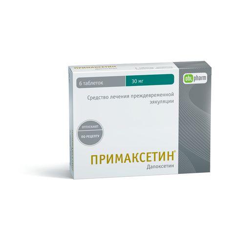 Примаксетин, 30 мг, таблетки, покрытые пленочной оболочкой, 6шт.