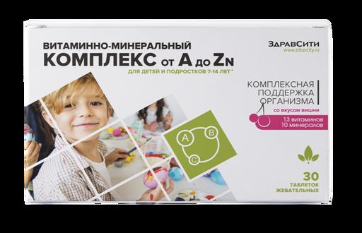 Здравсити Витаминно-минеральный комплекс от А до Zn для детей, таблетки жевательные, 30шт.