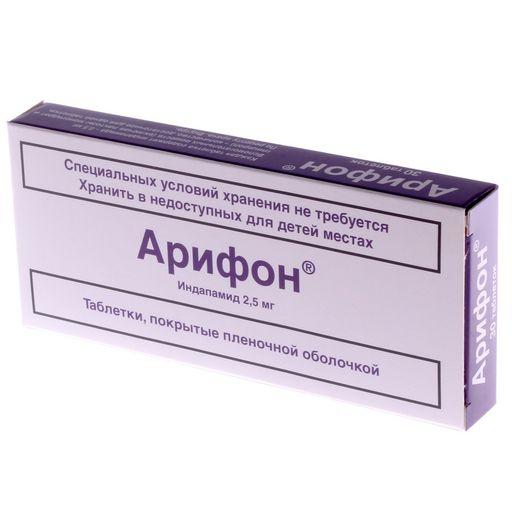 Арифон, 2.5 мг, таблетки, покрытые пленочной оболочкой, 30шт.