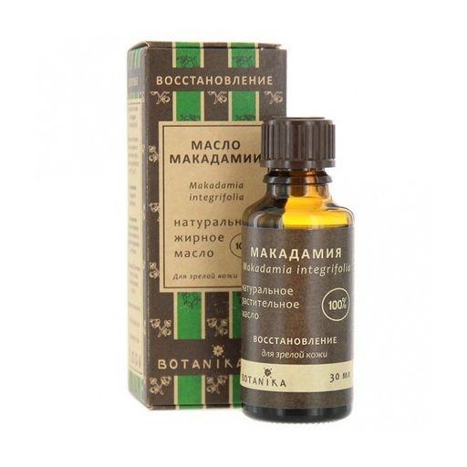 Масло макадамии, масло косметическое, 30 мл, 1шт.