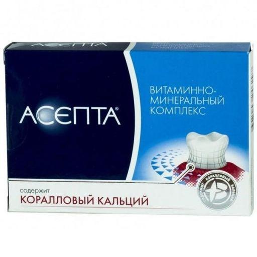 Асепта, таблетки, 40шт.