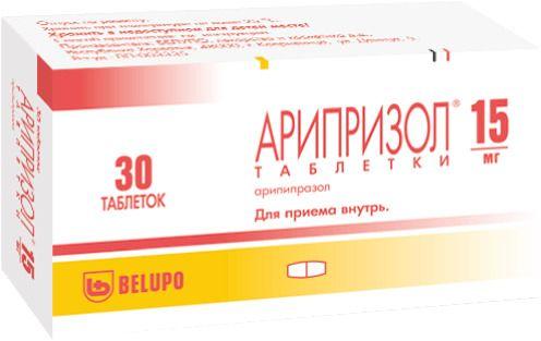 Арипризол, 15 мг, таблетки, 30шт.