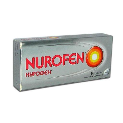 Нурофен, 200 мг, таблетки, покрытые оболочкой, 10шт.