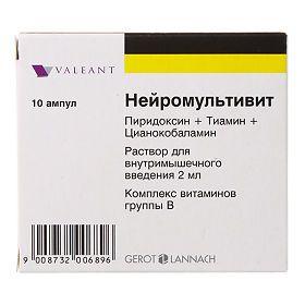 Нейромультивит, раствор для внутримышечного введения, 2 мл, 10шт.