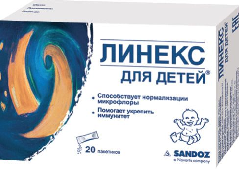 Линекс для детей, порошок, 1.5 г, 20шт.
