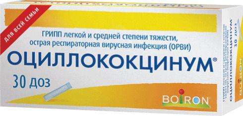 Оциллококцинум, гранулы гомеопатические, 1 г, 30шт.