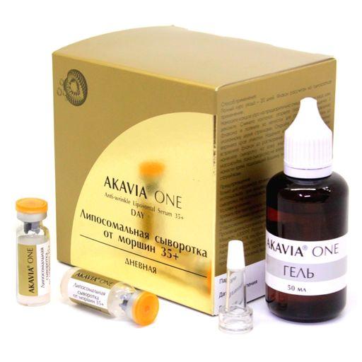 Akavia One сыворотка от глубоких морщин 35+ дневная, липосомальная сыворотка, набор: сыворотка 160 мг 20 фл + гель 50 мл 2 фл, 1шт.