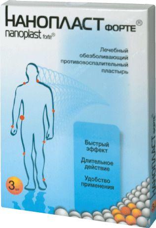 Нанопласт форте Лейкопластырь медицинский, 7 х 9 см, пластырь медицинский, 3шт.