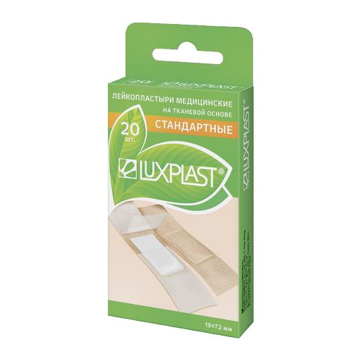 Luxplast Лейкопластырь стандартный на тканой основе, 19х72 мм, арт. 1636, пластырь, телесного цвета, 20шт.