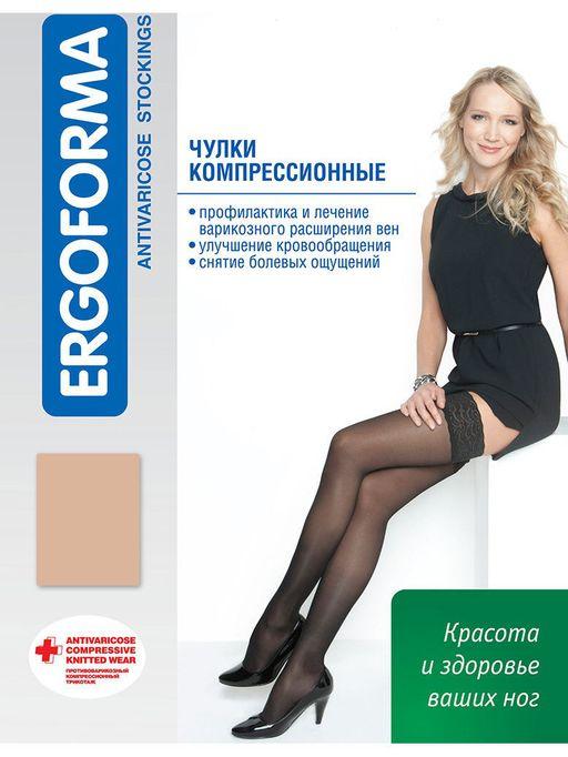 Ergoforma Чулки компрессионные 1 класс компрессии, р. 3, арт. 211 ( 18-21 mm Hg), телесного цвета, пара, 1шт.
