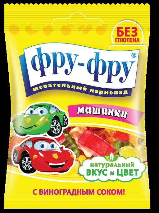 Фру-Фру мармелад Машинки, мармелад жевательный, с фруктовым соком, 30 г, 1шт.