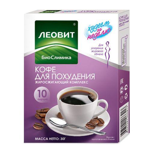 Худеем за неделю Кофе для похудения, напиток, 3 г, 10шт.