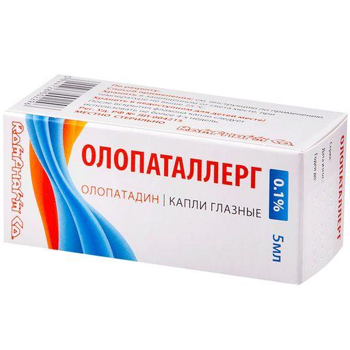 Олопаталлерг, 0.1%, капли глазные, 5 мл, 1шт.