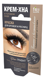 Крем-хна Краска для бровей и ресниц Графит, арт. 1206, 2 г, 2шт.
