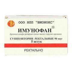 Имунофан, 90 мкг, суппозитории ректальные, 5шт.