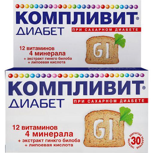 Компливит Диабет, 682 мг, таблетки, витамины + минералы, 30шт.